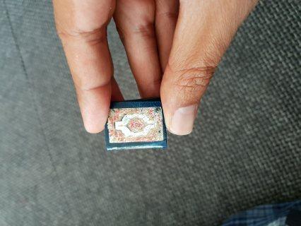 اصغر مصحف في العالم تم طباعه حجريا ومكتوب بالخط الفارسي