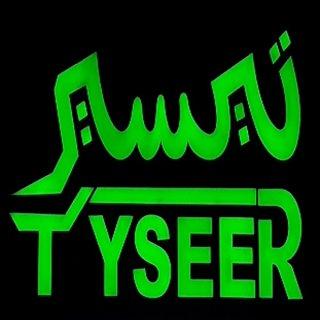 typist - طباع أو طباعة