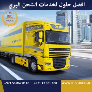شركة شحن بري من دبي الى السعودية