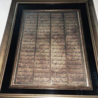 مخطوطة قيمة للبيع