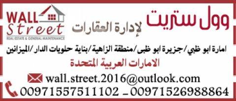 للبيع ارض سكنية منطقة الشامخة شارع عام جاهزه للبناء