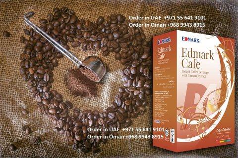 Ginseng Coffee - Rejuvenate   قهوة الجينسينج الماليزية المنشطة