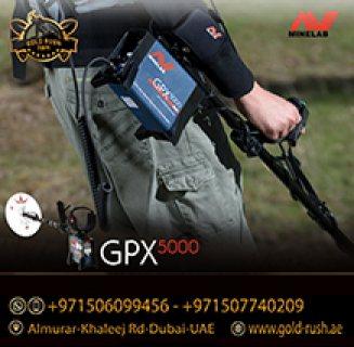 جهاز كشف الذهب والكنوز جي بي اكس 5000
