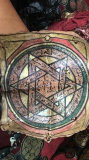 مخطوطات اثرية قرآنية قديمة من عهد الرسول