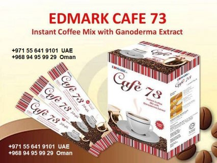 Cafe 73 with Ganoderma Extract قهوة ٧٣ مع فطر الجانوديرما
