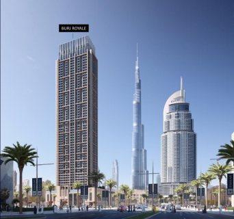 شقق سكنية مميزه ببرج رويال بموقع رائع في داون تاون دبي