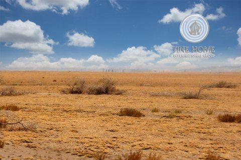 للبيع..أرض تجارية موقع رائع في مدينة زايد حي العاصمة أبوظبي