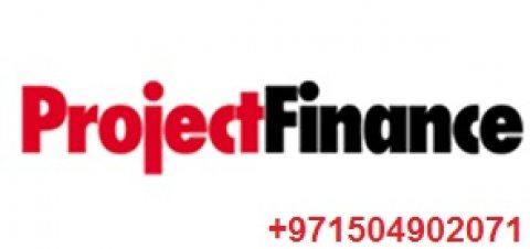دراسات تمويل المشاريع - مركز معتمد