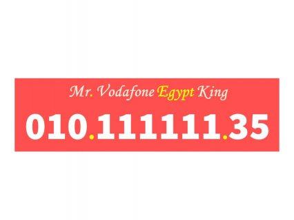 فرصة للبيع لهواة ارقام فودافون السداسية المصرية 111111