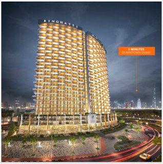 تملك شقة غرفة و صالة فى الجداف بجوار فندق الماريوت بسعر 650 ألف درهم
