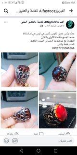 خاتم عقيق يمني كرزي   اللكزز