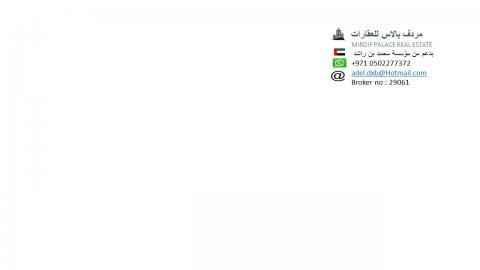 للبيع عمارة في الكرامة - دبي