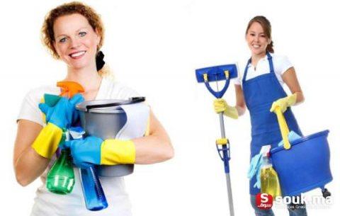 شركة الخليج جوب توفر لكم من المغرب عمالة منزلية لها خبرة جيدة بأعمال المنزل