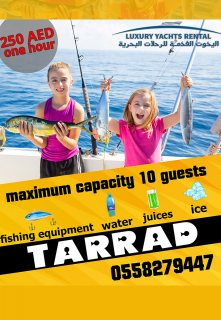 Book Fishing Trip for 250 AED/Hour