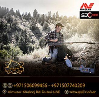 جهاز كشف الذهب (SDC 2300)