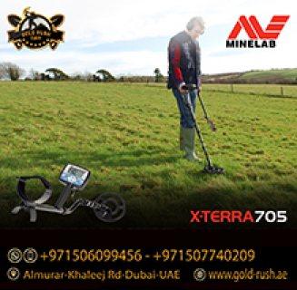 جهاز كشف الذهب (X-TERRA 705 Gold Pack)