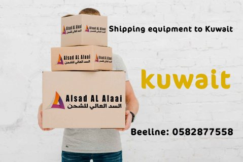 شركة شحن بري من دبي الي الكويت 00971582877558