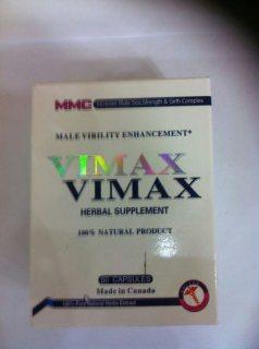 فيماكس vimax