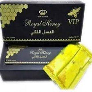 العسل الملكي الماليزي vip الاصلي