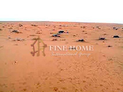 للبيع..أرض سكنية على شارعين في مدينة محمد بن زايد أبوظبي