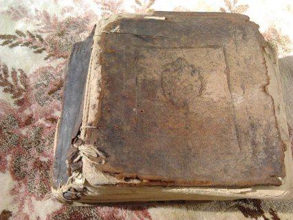 قرآن قديم جداً 860 سنة