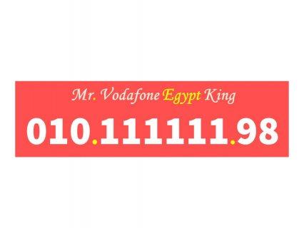للبيع ارقام سداسية 111111 لهواة ارقام فودافون (السداسية) المصرية