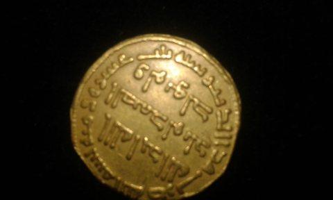 عملة اسلامية نادرة دينار اموي يعود لسنة 105
