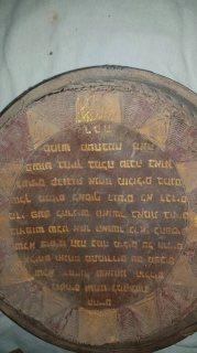 كتب و مخطوط باللغة العبرية من الجلد مكتوب بماء الذهب الخالص