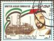العيد الوطني الثالث عشر- الامارات
