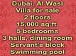 Dubai, Al Wasl, villa for sale / دبي, الوصل , فيلا للبيع
