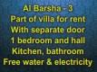 Al Barsha, part of villa for rent / البرشاء, ملحق للإيجار