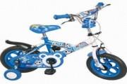 دراجة الأطفال الجديد