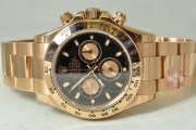 وارتفع الذهب يوم تونا رولكس 116505 - هوبلوت Rosel - اليخوت ماجست