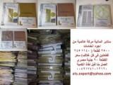 ستاير ألمانيه ماركه عالميه بأسعار مزهله ATS EXPORT