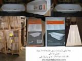 بانيوهات للحمامات وارد ألمانيا بأسعار مزهله ATS EXPORT