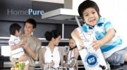مصفاة الماء ذات السبع مراحل لضمان ماء صحي لحياة سعيدة/ HomePure
