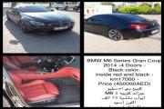 BMW M6 2014 GCC بي ام دبليو ام ٦ خليجي