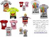 ملابس أطفال ماركه ألمانيه وبسعر مغرى ATS EXPORT