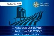 أرض سكنية للبيع في واحة الزاوية _العين L_797
