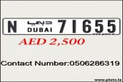 Dubai code N: 71655