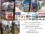 ألعاب أطفال ماركات عالميه وبسعر مغرى ATS EXPORT