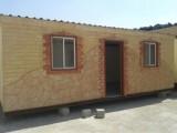 كرفانات بيوت جاهزه / فيلات بمواصفات الدفاع المدنى ابو ظبى