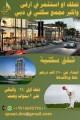 تملك شقة في قلب دبي بالأقساط