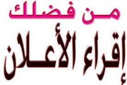 ابحث عن ممول / ممولة لانشاء مشروع ناحج ومربح باذن الله