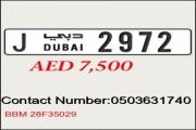 لوحة دبي مميزة رقم 2972 j للبيع