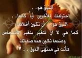 ابحث عن شاب ملتزم طيعا بدون تشددلان د ينا يسر وليس عسر متسامح