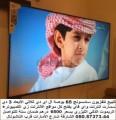 للبيع تلفزيون سامسونج 65 بوصة ثلاثي الابعاد سمارت سيريس 6 انترنت