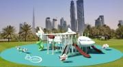 معدات الحدائق العامة