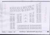اراضي سكني تجاريg+6بجوارجامعه الوطن مباشره وعشردقائق من دبي