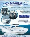 Top marine ships and boats maintenance services .....